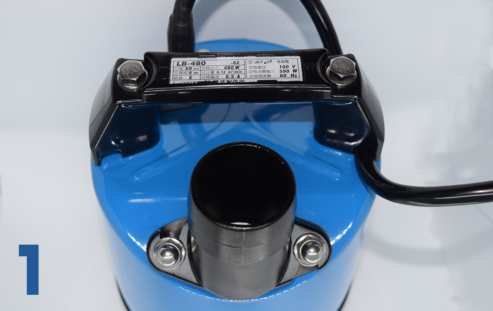 Pump as supplied by the pump manufacturer