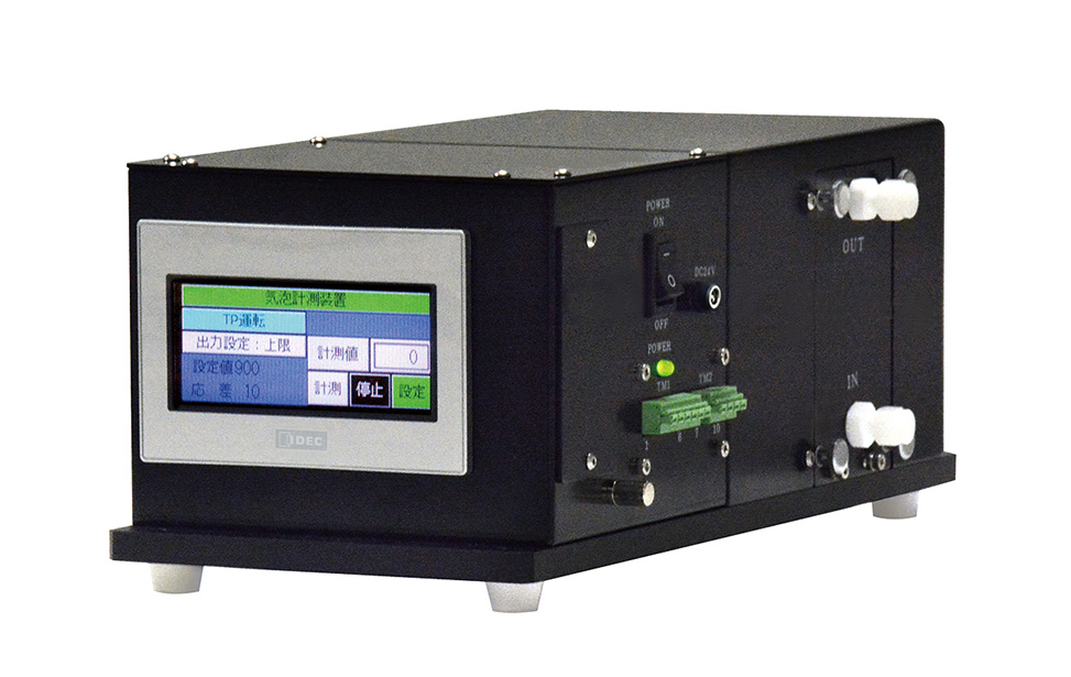 Ultrafine bubble monitoring system ALT-9F17